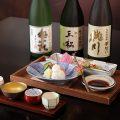 伊勢志摩サミットの夕食で出された日本酒はコレ!