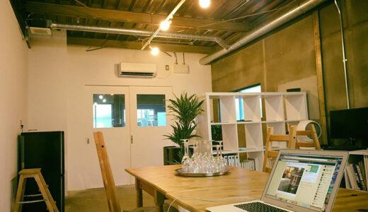 オフィスをサロンに。人が集まる場を創る。