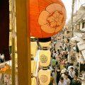 祇園祭2016(後祭)の楽しみ方