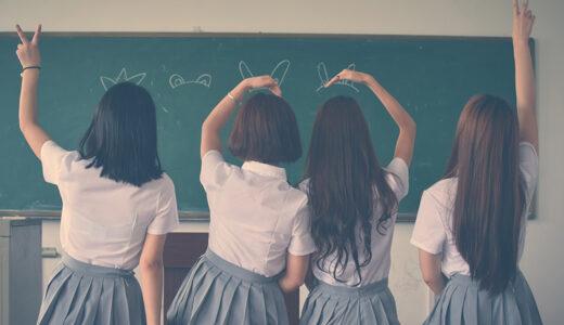 落ちこぼれでも慶應義塾大学に合格できる、『ビリギャル』著者による学習塾