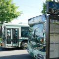 ゴールデンウィークの京都は地下鉄が無料で乗車できる!