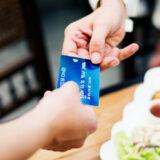 若者に人気の支払い方法「BNPL(Buy Now Pay Later)」とは