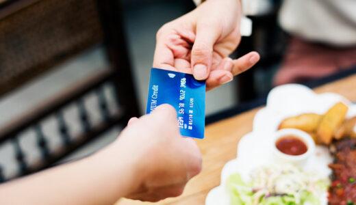 ゲーマー専用のクレジットカードが登場!「セゾンゲーミングカード」