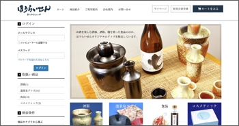 関谷酒造株式会社