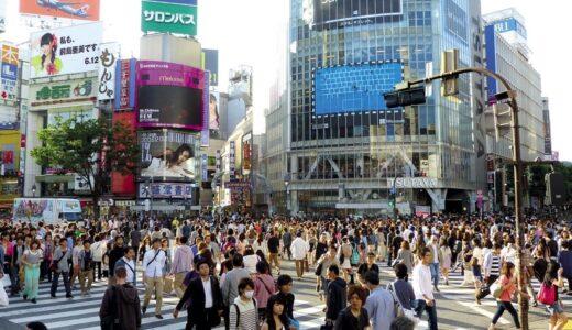 上京費用を減らしたい!東京で働くための転職サイトで願いを叶えよう。