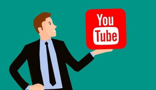 YouTubeの広告がうっとうしい!このストレスは広告ブロックアプリで解決