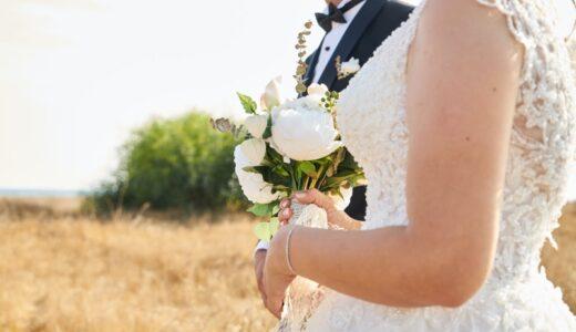 真剣な婚活の必需品、独身証明書の取得方法とは