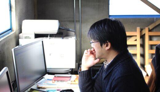 【京都の会社紹介】システム開発とサーバ構築に強いWeb制作会社「株式会社クーネスト」